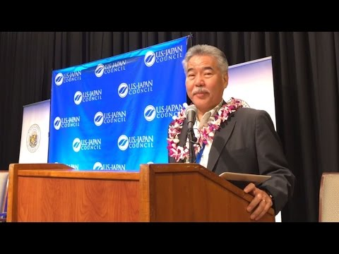 2017 Japan-Hawaii Economic Summit