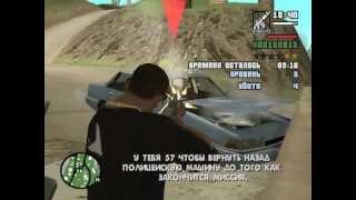 GTA SA Приколы. Подозреваемые свалились на Карла.