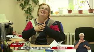 Новым главой Центрэнерго стал Владимир Потапенко