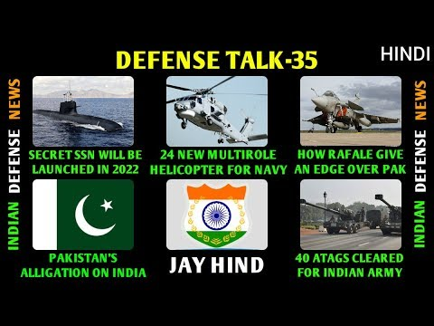 Indian Defence News,Defense Talk,Secret SSN project,Rafale india,Indian Navy helicopters deal,Hindi