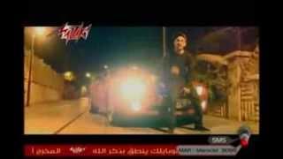 حسام الزعبي و ليان بزلميط  في على بالي   AT MAZZIKA TV On My Mind- Lil ZeeJo Ft. Lian Bazlamit