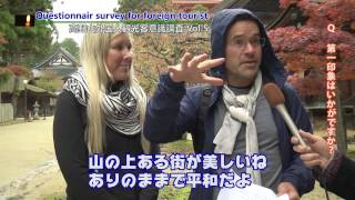 Welcome to KOYASAN Vol.5 Questionnair survey for foreign tourist Oc...
