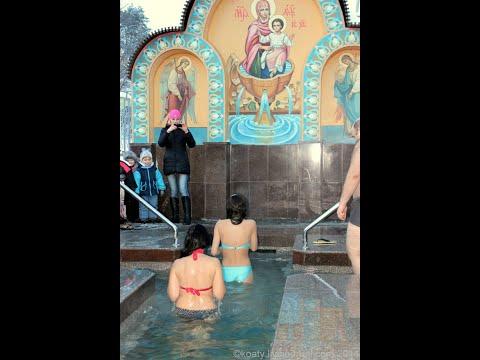 Когда купаются на Крещение? - Генон