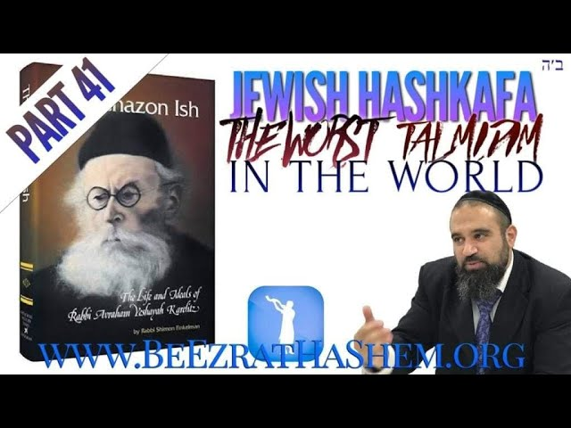 Jewish HaShkafa (41) THE WORST TALMIDIM IN THE WORLD