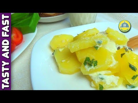 Baked Cod Fish in Oven With Milk. Recipe from the Culinary Book of 1892 | TastyFastCookRO