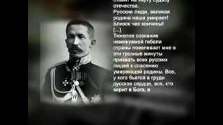 видео История России: 20 век и его кровавые события