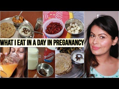 What I Eat In A Day In Pregnancy | प्रेगनेंसी में कैसी डाइट लें  | Indian Vegetarian Pregnancy Diet