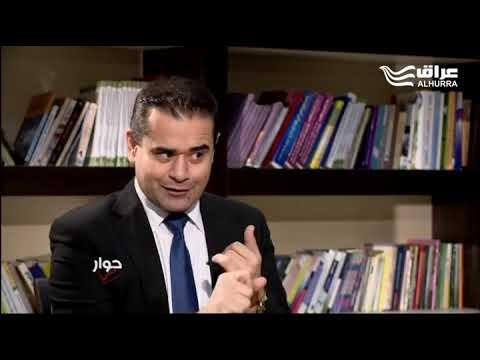 بالأسماء.. قناة الحرة الامريكية تفصل عشرات من العراقيين العاملين في قناة