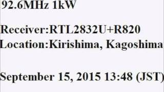 NBCラジオ 長崎FM補完局(92.6MHz)試験電波 2015.9.15