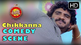 Chikkanna Kannada Comedy - Best Kannada Comedy Scenes