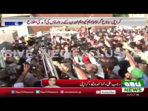 MQM & Rangers Face To Face | Karachi Emergency Situation | Neo News