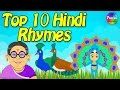 Hindi Rhymes Collection | Nani Teri Morni Ko Mor Le Gaye (नानी तेरी मोरनी) | Hindi Balgeet 2017