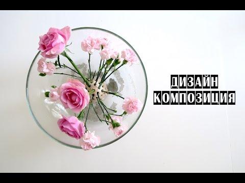 Курсы флористов и обучение флористике (Спб)