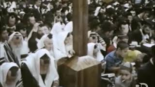 "Erev Rosh Hashana, 5748 | Shacharis (BBC Documnetary) - ערב ראש השנה תשמ""ט"