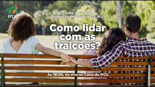 CULTO DE ORAÇÃO  - 15/06/2021