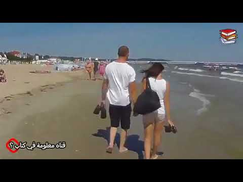 This beach in Algeria, where women and men are exposed without any explanation