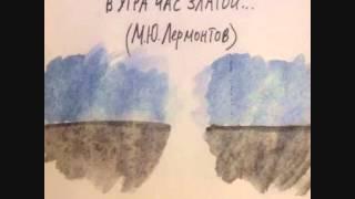 Эпитет Музыкальный
