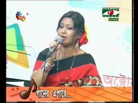 Bangla folk song Sagor kuler naiya re singing by UK Bengali singer Hashi Rani