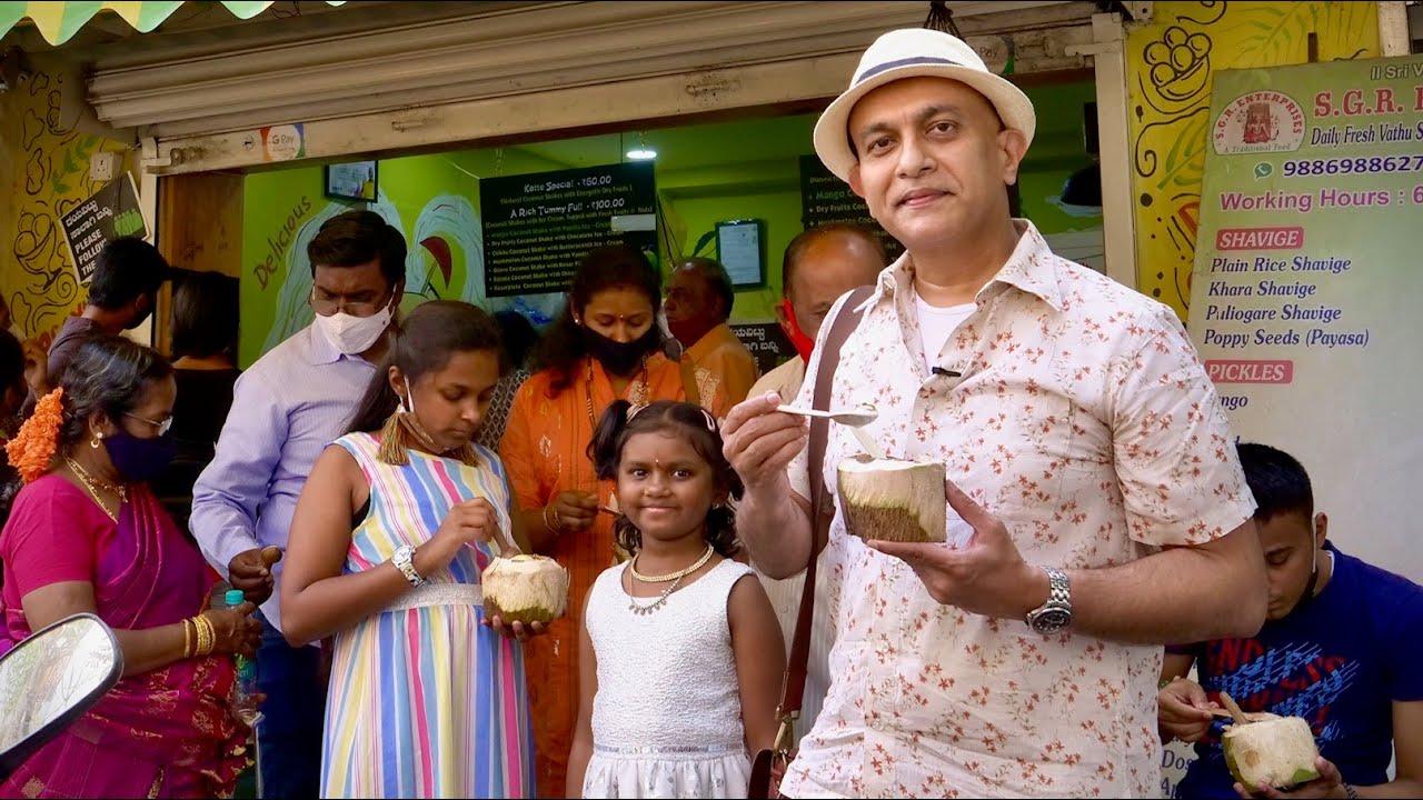 Cooling Down With Bengaluru's Latest TENDER COCONUT SHAKE Trend! 'Original' YELNEER KATTE