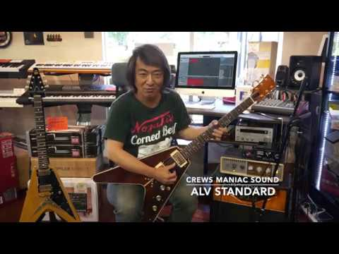 Crews Maniac Sound / ALV Standard & V-KING