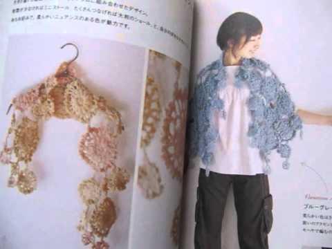 Japanese Crochet Knitting Pattern Book ISBN 9784309281063