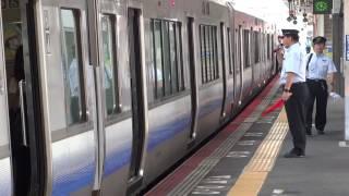 日根野駅の駅員さんは中国語を習得したようです