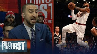This is the worst team LeBron James has been on since 2007 | FIRST THINGS FIRST
