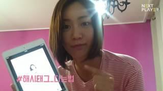 미우의 인스타그램 팔로워 늘리는 법 2!