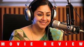 Kaatrin Mozhi Movie Loud Review | Jyotika, Vidaarth,Yogi babu,A.H.Kaashif,G.Dhananjayan,Radha Mohan