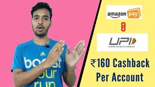 How To Create Amazon Pay UPI and Earn ₹160 Pay Balance | Full Process