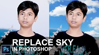 how to replace sky in photoshop cc 2015 in hindi