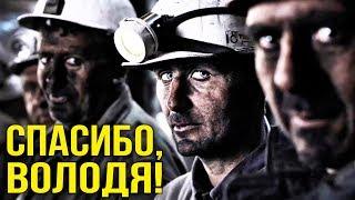 пОЗДРАВЛЯЕМ РАБОТЯГ с изменениями в трудовой кодекс!