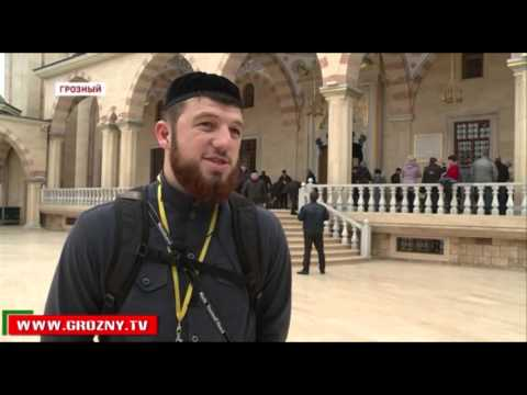 Чеченская Республика -