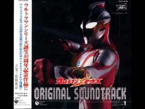 Ultraman Mebius OST Vol. 1 - 23. Burning Great Tokyo