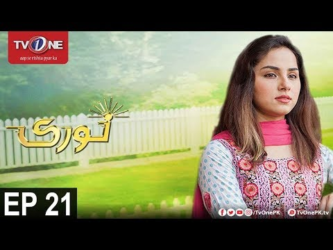 Noori | Episode 21 | TV One Drama | 4th December 2017