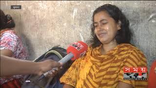 সেদিনের ঘটনা বর্ণনা করতে গিয়ে কান্নায় ভেঙ্গে পড়লেন স্কুল শিক্ষিকা! | Somoy TV