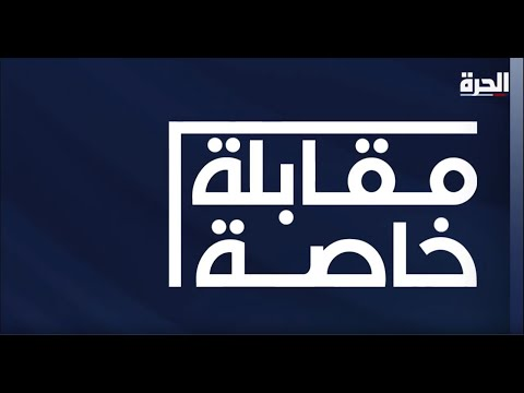 مقابلة لفاتن زين الدين مع الممثلة ديما بياعة  - 22:53-2019 / 5 / 21