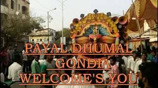 Payal Dj Dhumal Gondia (HOTOOH PE AISE BAAT)