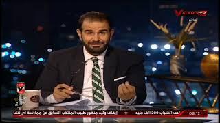 الحلقة الكاملة   ملك وكتابة مع عدلي القيعي وإبراهيم المنيسي   8-4-2021
