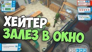 Youtubers Life ХЕЙТЕР СЛОМАЛ КОМПЬЮТЕР #6