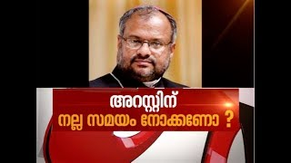 Kerala Police trying to save Jalandhar Bishop? | News Hour 30 July 2018