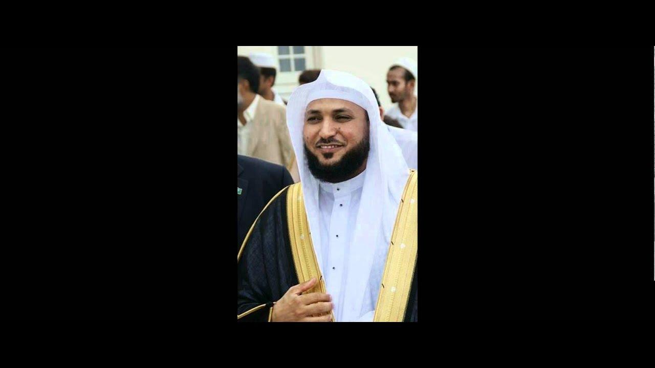 douaa maher al mueaqly mp3 gratuit