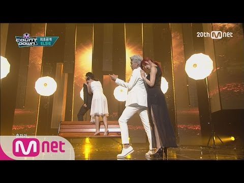 Solo Debut! Eunjung's back as 'ELSIE' 'I'm good' [M COUNTDOWN] EP.423