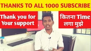 1,000 subscribers completed | Thanks to everyone #completed1ksubscriber