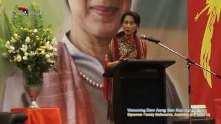 Daw Aung San Suu Kyi - (Speech) Melbourne Australia 2013 part 1