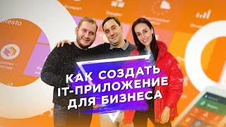 Эвотор и Андрей Романенко. Финансовая модель нового проекта. Лекция от миллиардера