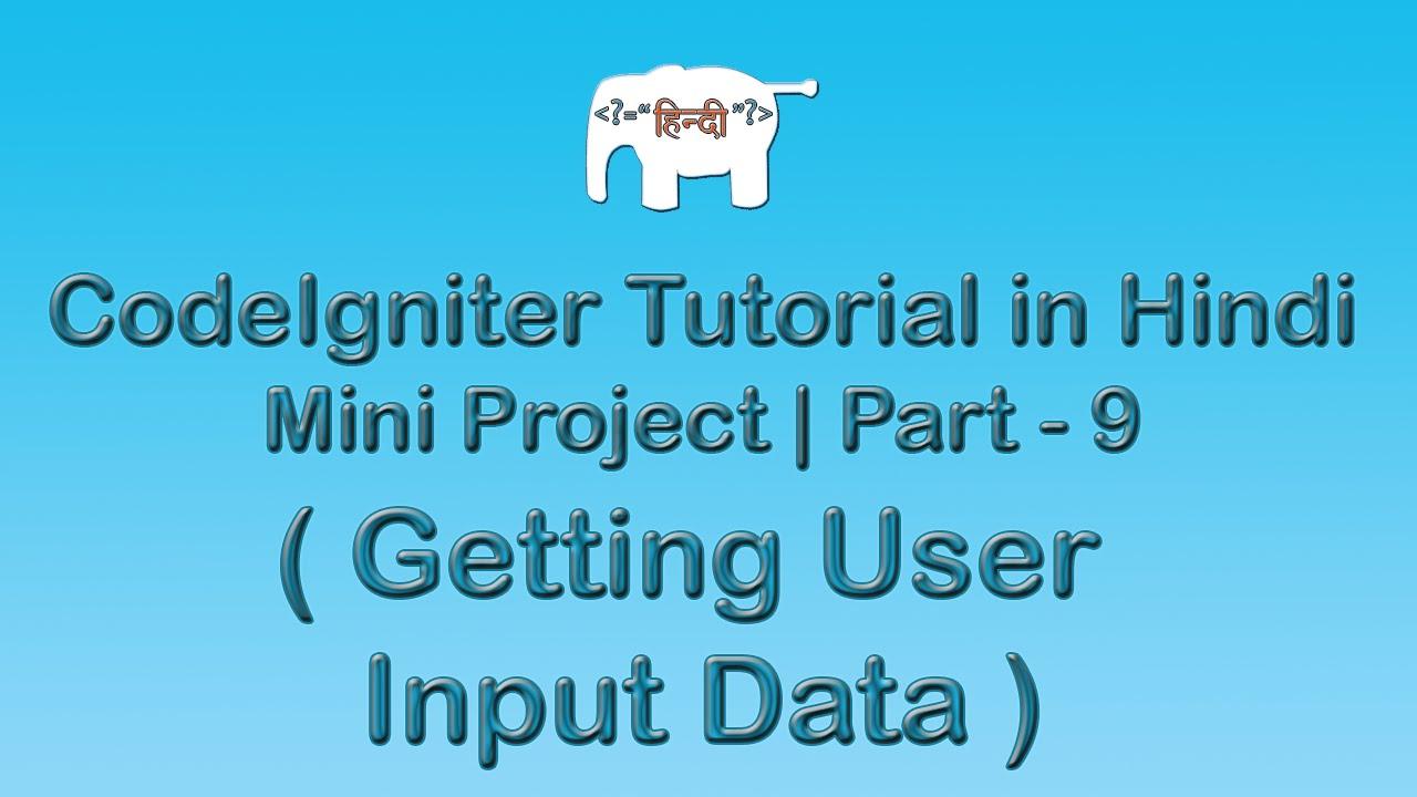 CodeIgniter Project Tutorial in Hindi/Urdu ( Getting User Input Data  )
