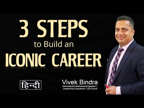 3 Steps to Build an Iconic Career for Students (Hindi) By Best Motivational Trainer In India