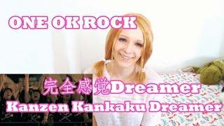 ONE OK ROCK - 完全感覚Dreamer (Kanzen Kankaku Dreamer) (Request) thumbnail