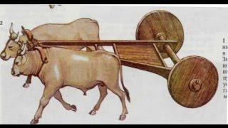 Транспорт Открытия древности